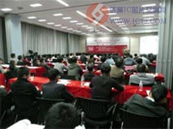 上海集成电路设计孵化基地的总经理赵华鑫