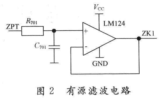 信号采集电路设计