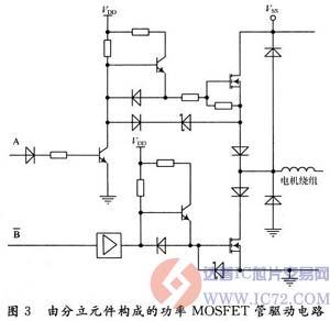 三步异相电动机内部结构图