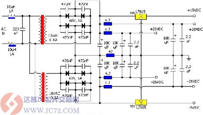 正负15V,正负26V输出电源电路