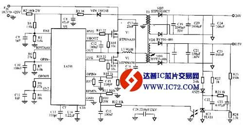 180w半桥谐振变换器的等效电路(用l6598控制)