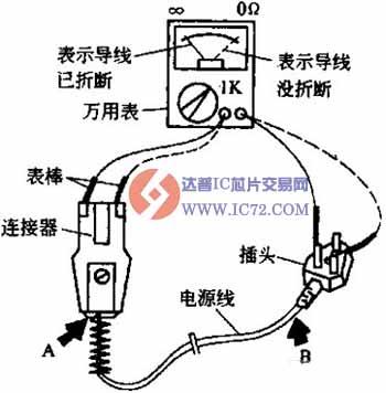 一个开关电热锅开关接线图