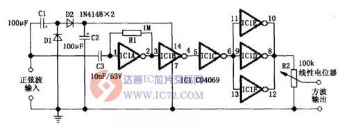 无源正弦波-方波转换器