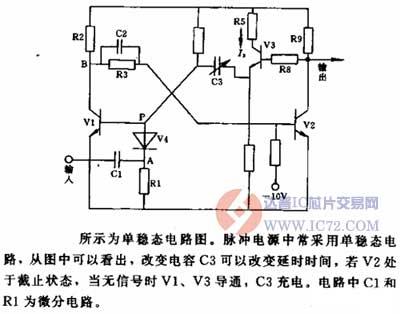 单稳态电路图