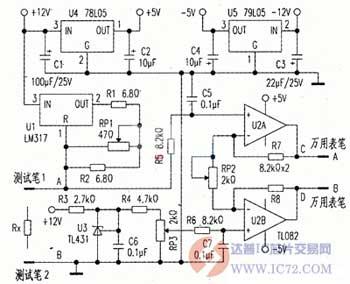 电阻测量电路原理图