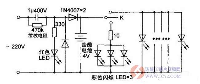 自带铅酸蓄电池充电的led应急灯原理图