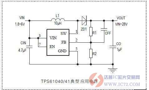 ps61040典型应用电路