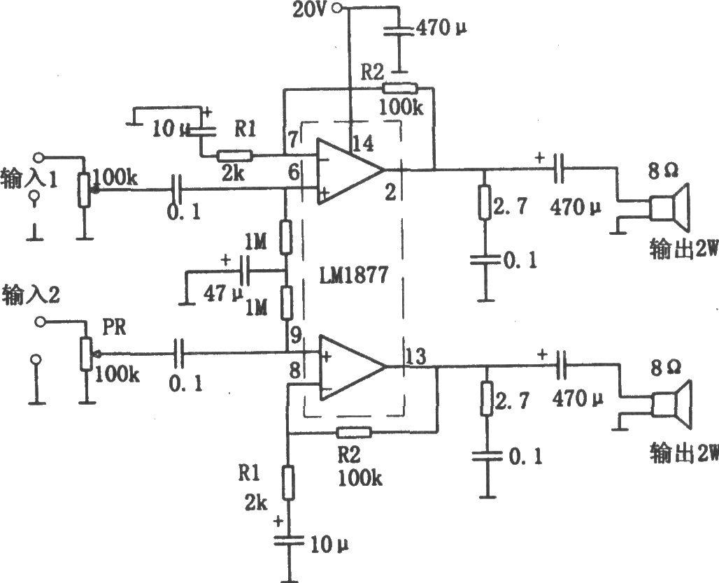 如图所示为2W2音频功率放:该电路采用了双集成运放LM1877作为放大器件。由图可知,电路为上、下对称结构,有两路信号分别加到LM1877的两个运放的同相输入端,其输出端外接方式相同:由2.7电阻和0.1F的电容组成高频滤波电路,以防止高频自激;耦合电容Co(470F)和负载电阻ZL(喇叭:8)将输出功率转换为声音输出,且Co和ZL的大小还决定了电路的下限截止频率fL,三者之间的关系为:fL=1/(2ZLCo),对于图示参数,其fL=42Hz。电路中,输入端的100k电位器为音量控制元件,0