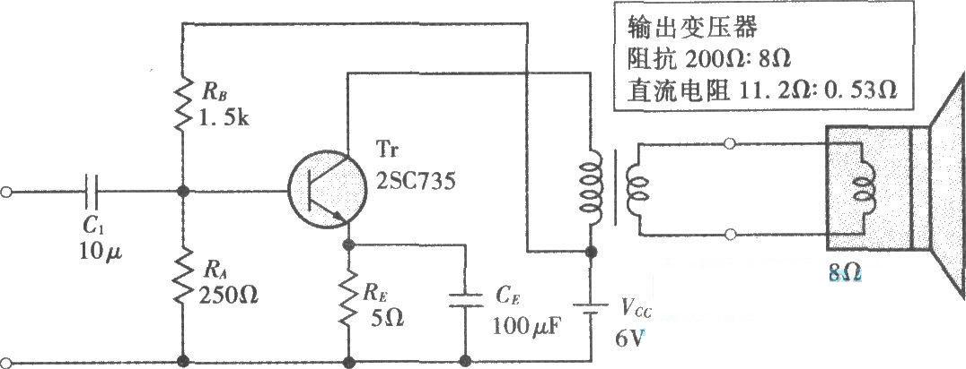 甲类功率放大电路 分立元件放大 音频电路 电路图 ,ic