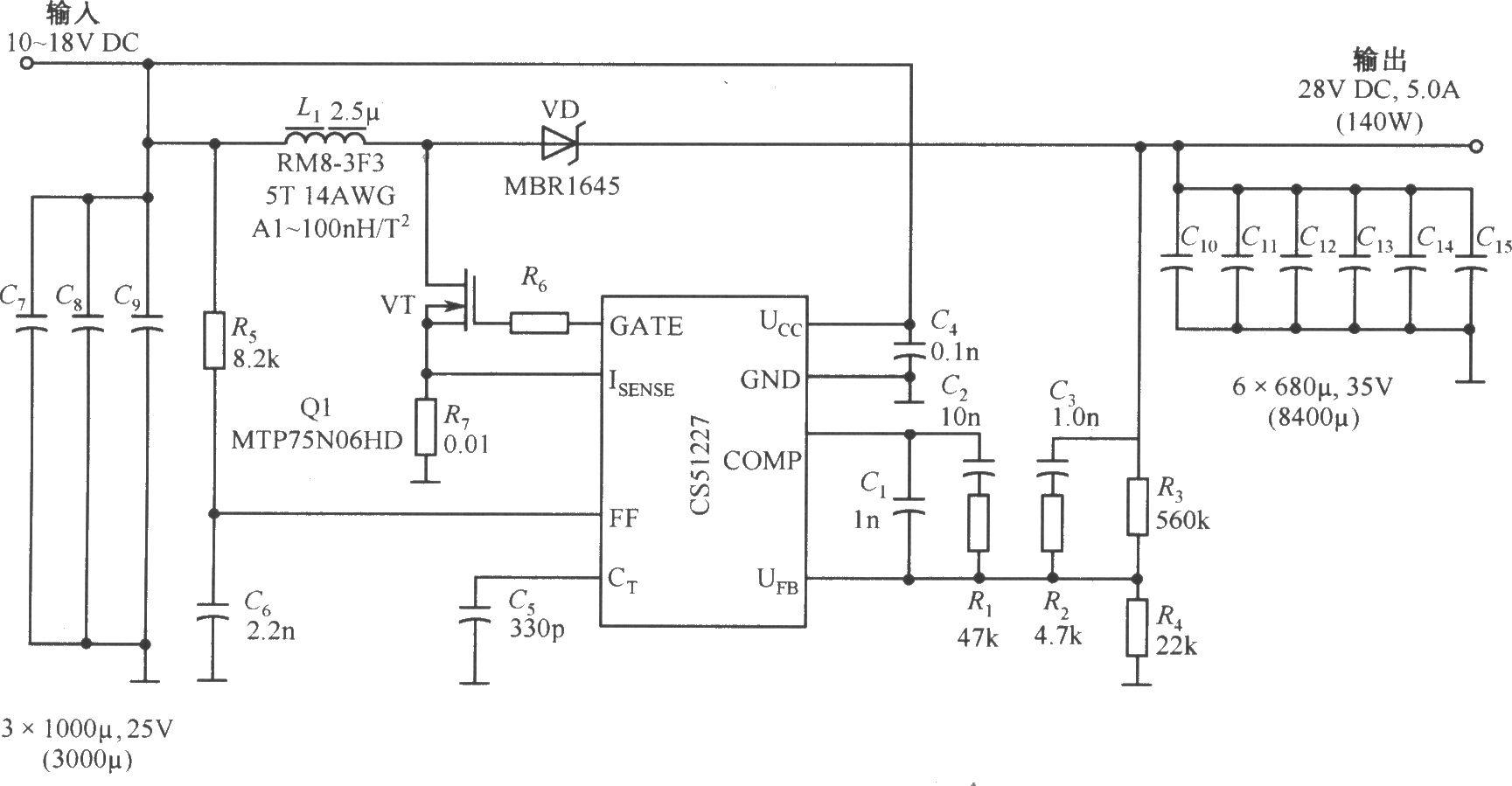 直流稳压电源电路