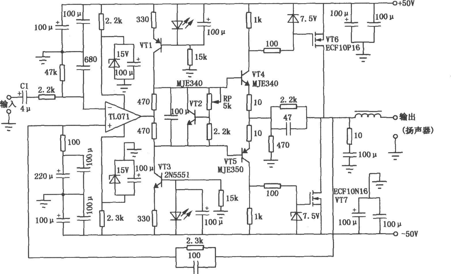 100w场效应管功率放大电路