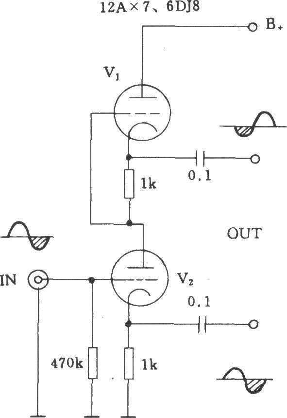 电子管srpp倒相电路