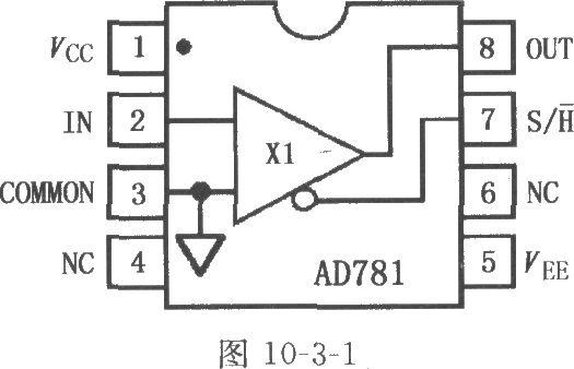 ad781采样保持放大器 采样保持放大电路 技术资料,,ic