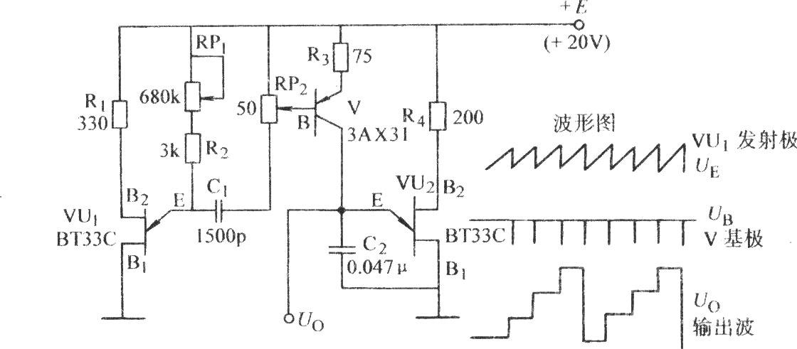 单结晶体管阶梯波发生电路