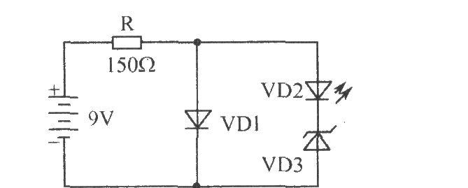 2v稳压二极管,故vd3不工作