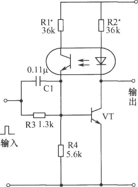 光电耦合器和晶体管组成的双稳态电路