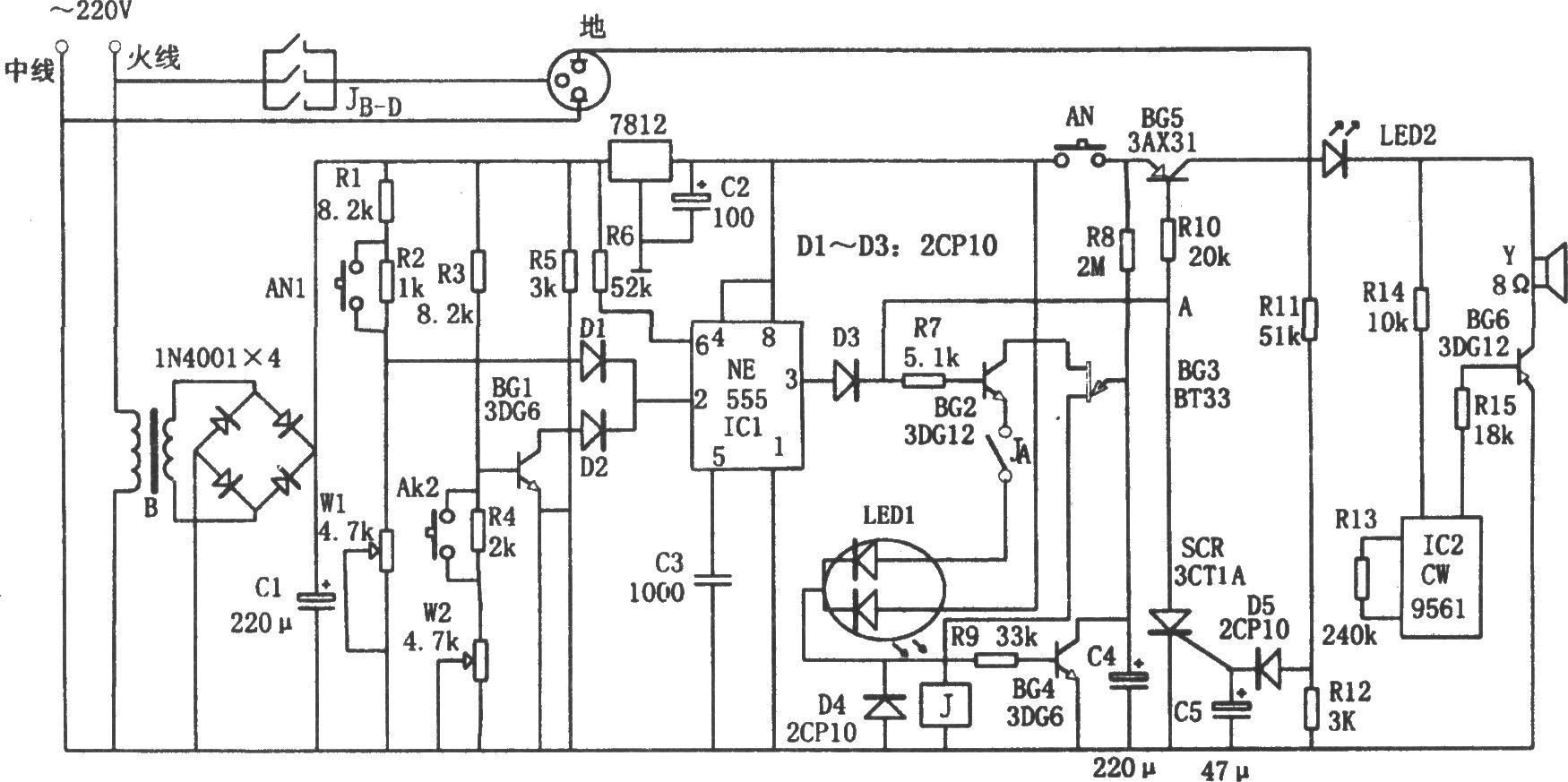 电冰箱外壳漏电报警器电路(ne555,cw9561)