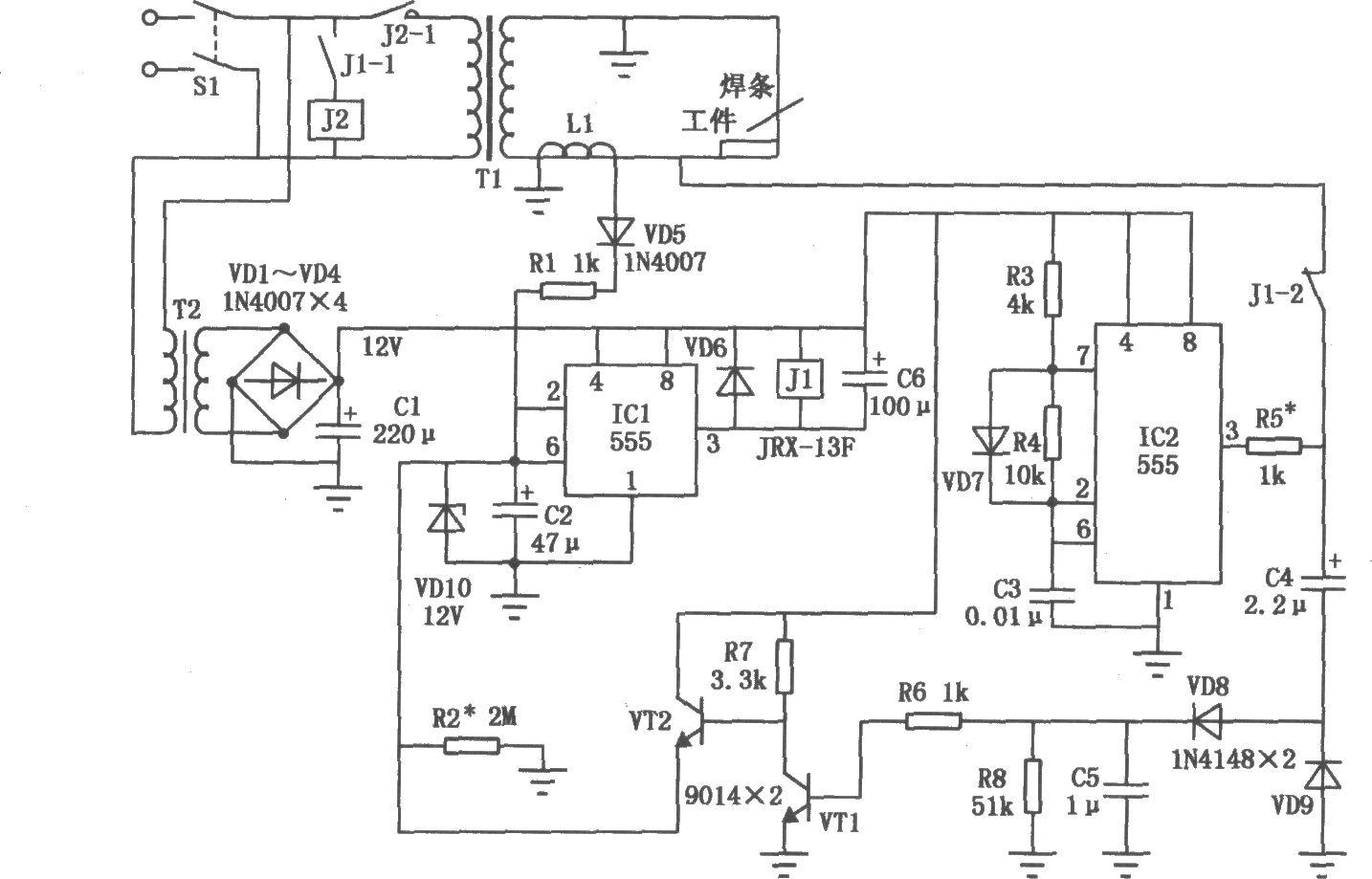 交流电焊机节电控制器图片