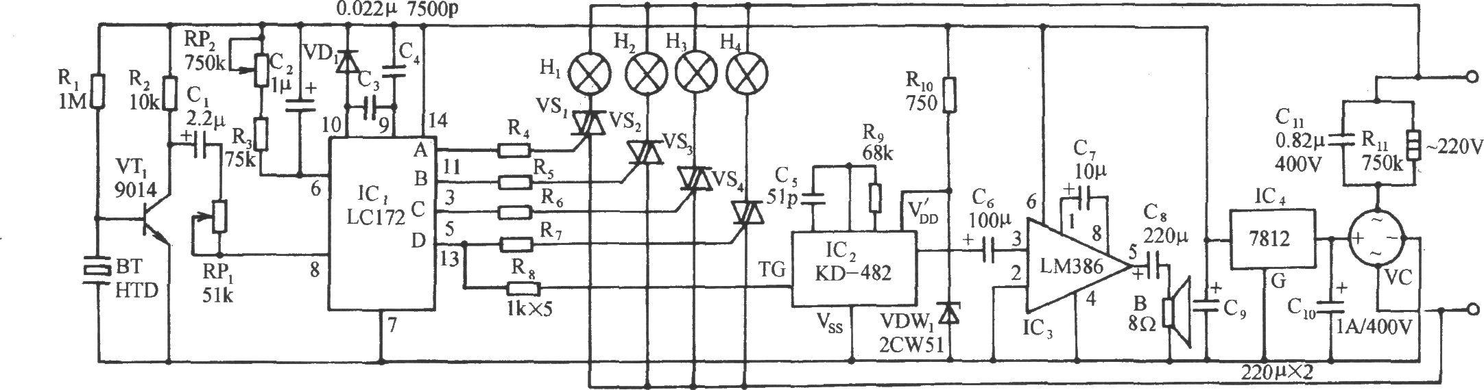 本电路图所用到的元器件: LC172 9014 KD-482 LM386 7812  如图所示电路,它由声控电路、四相脉冲分配/驱动器、可控硅触发控制电路、乐曲发声电路和交流降压整流电路等组成。在猝发声响信号启动彩灯点亮后,乐曲开始播放,随后,彩灯便按照音乐的旋律和响度大小而流水或追逐,且乐曲节奏快、音响响度大,流水速度加快;反之,流水速度变慢。彩灯的变化与乐曲的主旋律同步进行。
