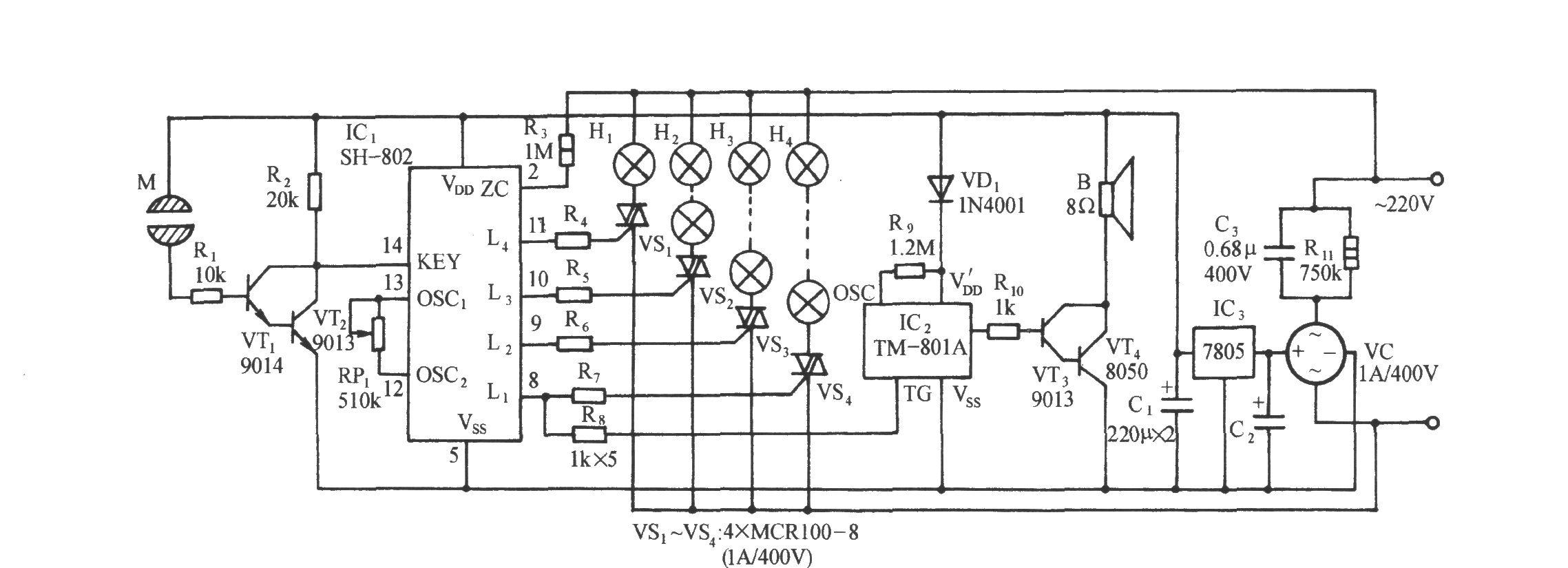 sh-802多种闪光花样彩灯伴吉庆鼓声控制电路