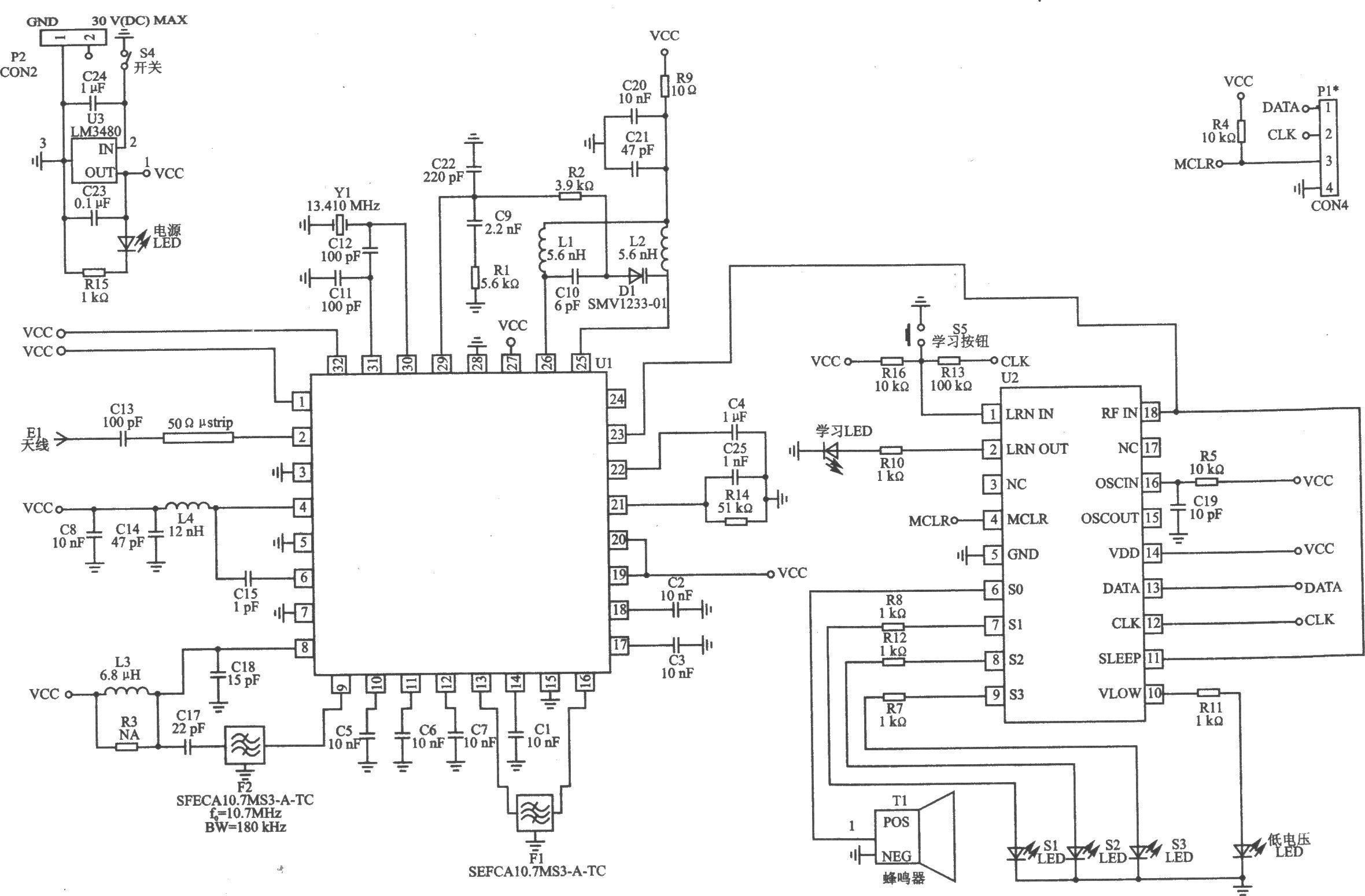 工作频率为300~1000 mhz; ·滚动码编程; ·led和蜂鸣器指示