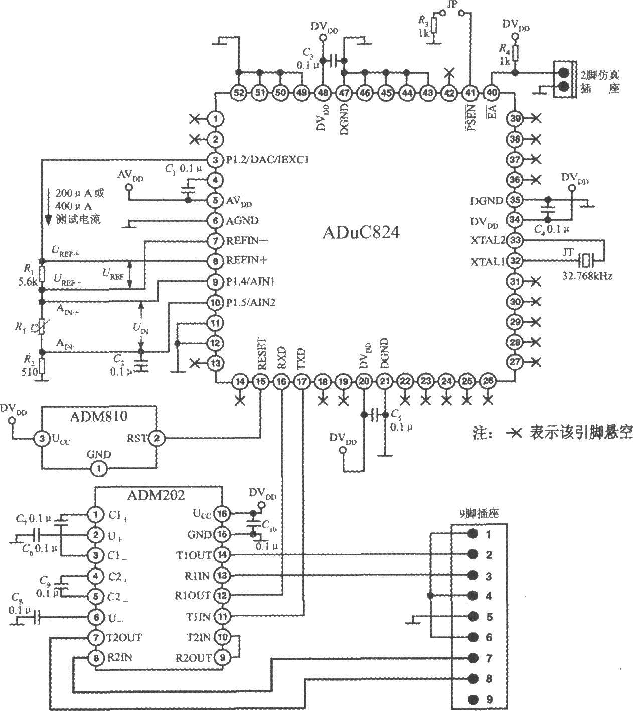 由高精度单片数据采集系统aduc824构成智能化测温系统电路