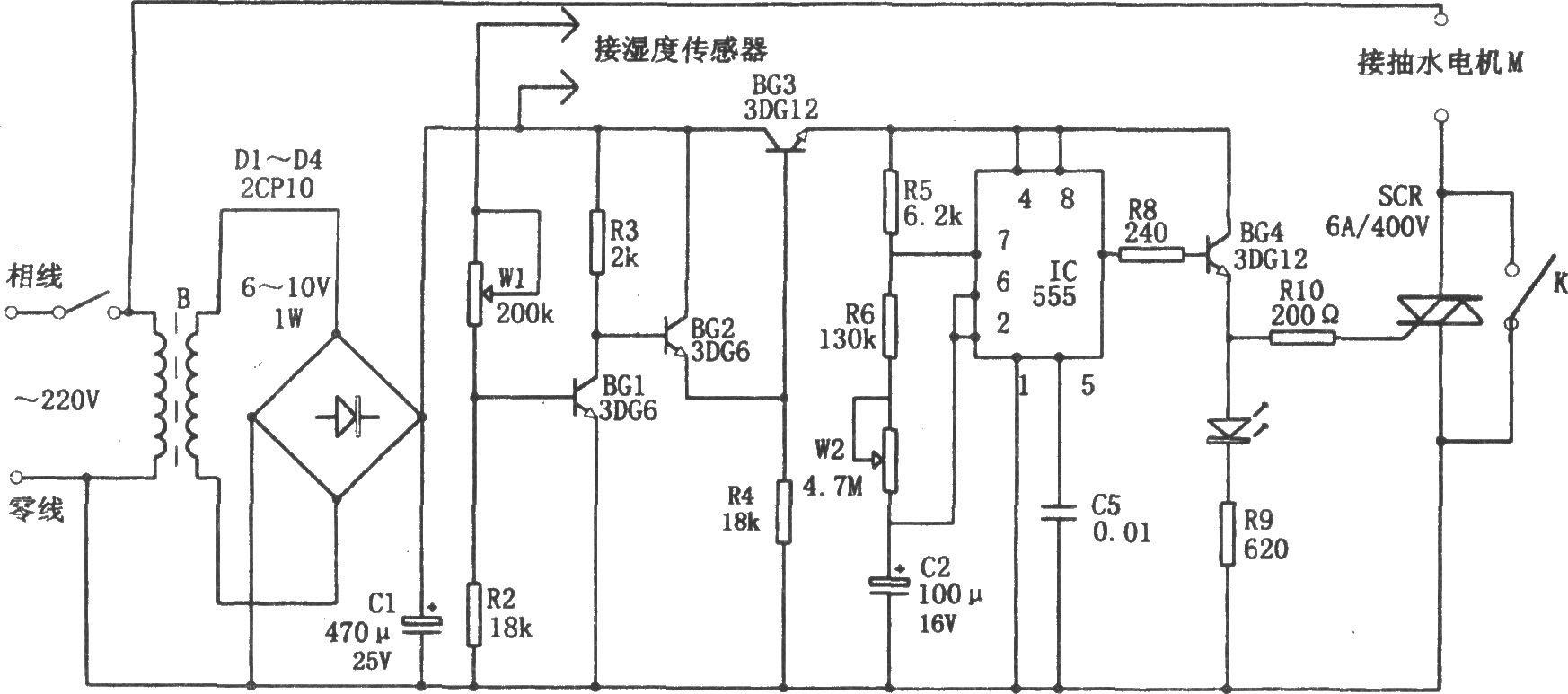 555构成的自动定时间歇灌溉控制电路