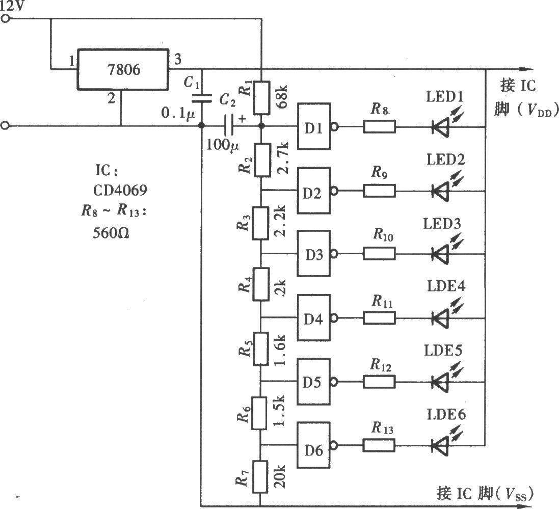 用门电路组成led电压表