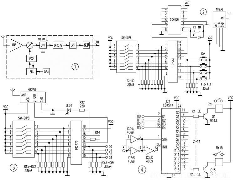 款符合工业遥控国标的锁相环(pll)二次变频无线收发