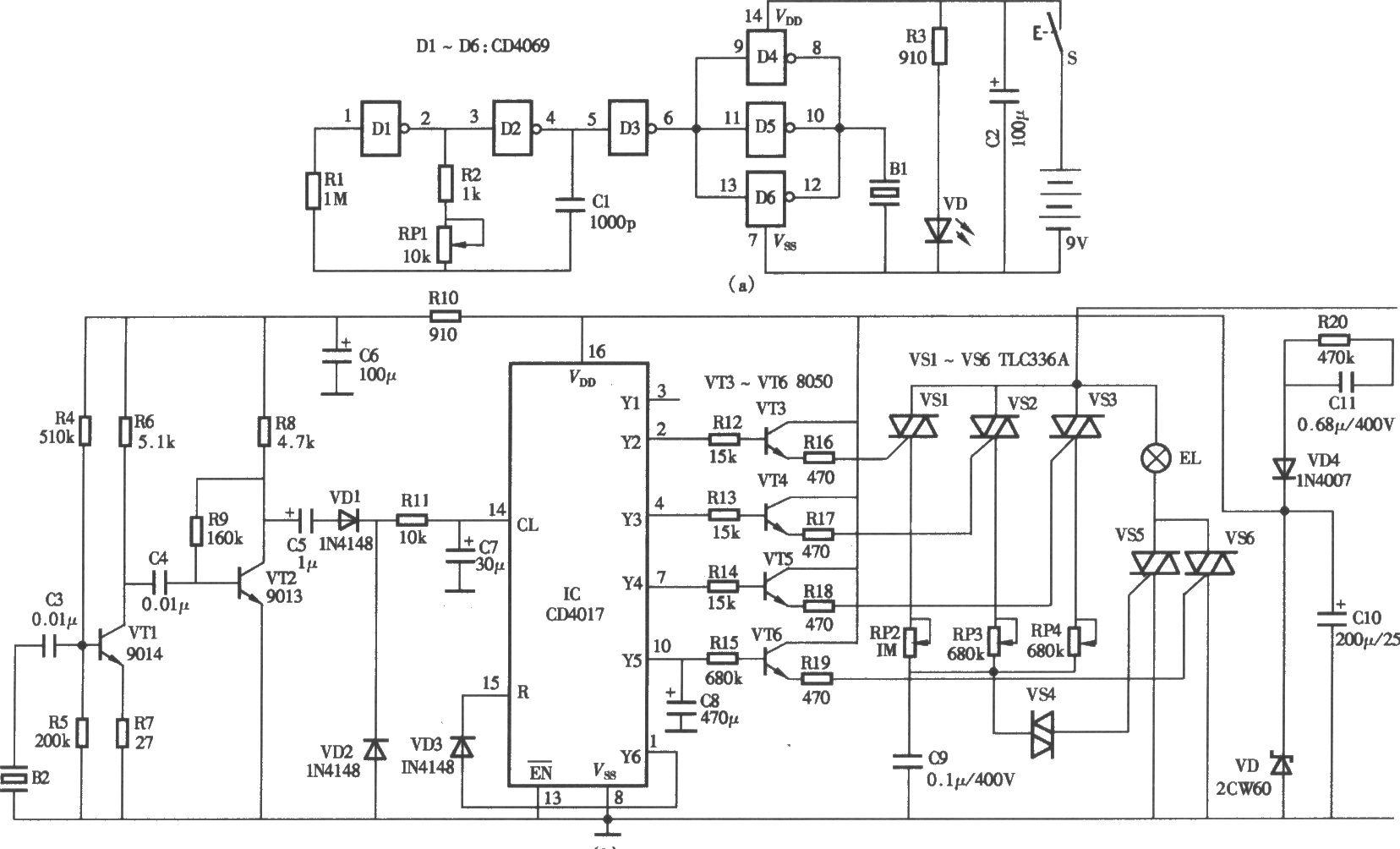 超声波遥控照明灯电路