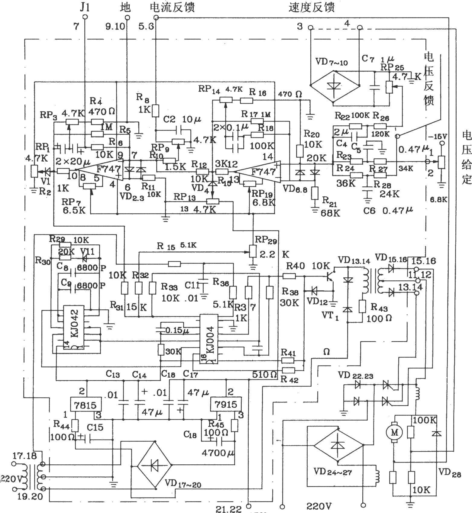 驱动大功率可控硅元件