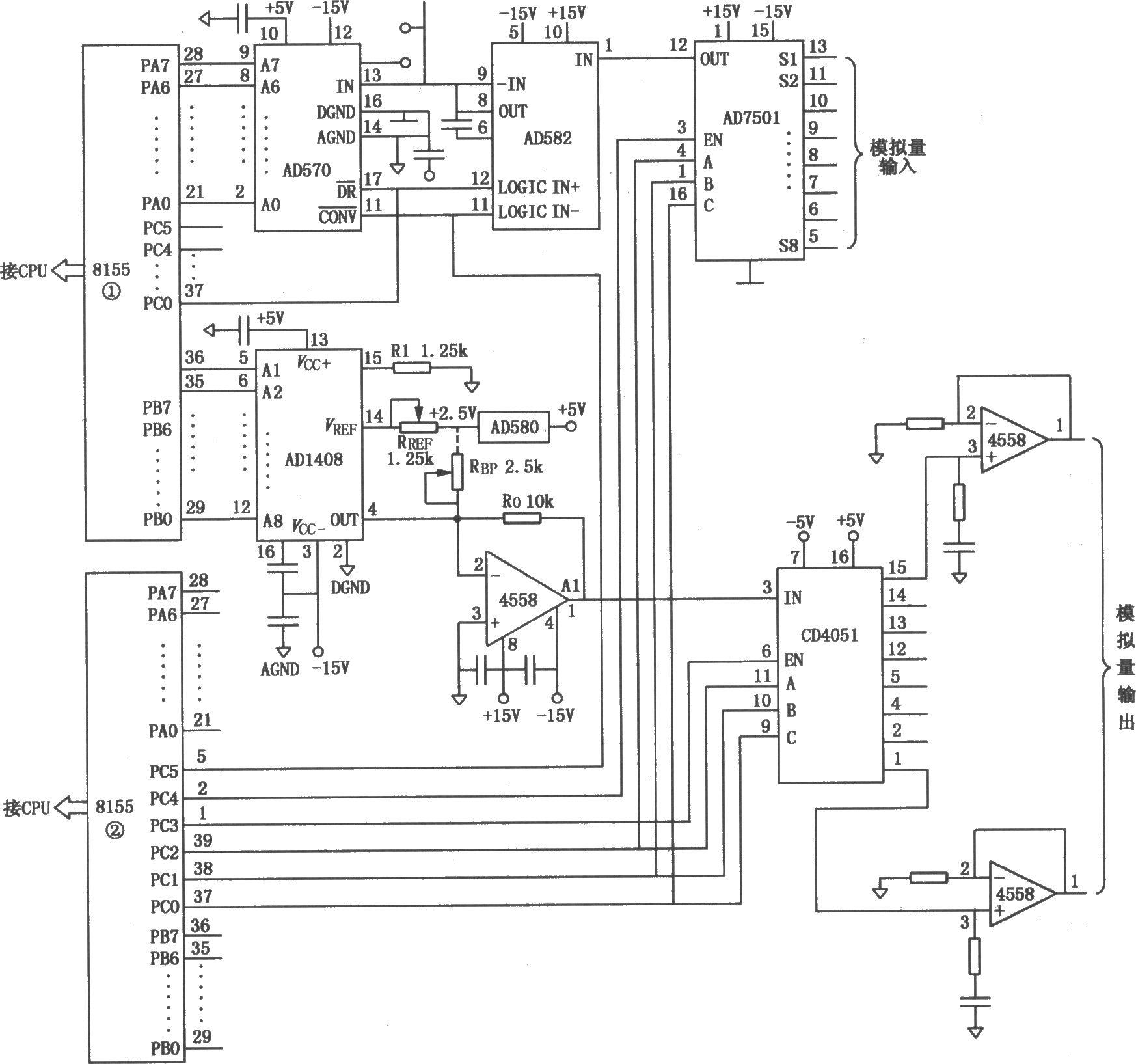 微型机数据采集系统电路