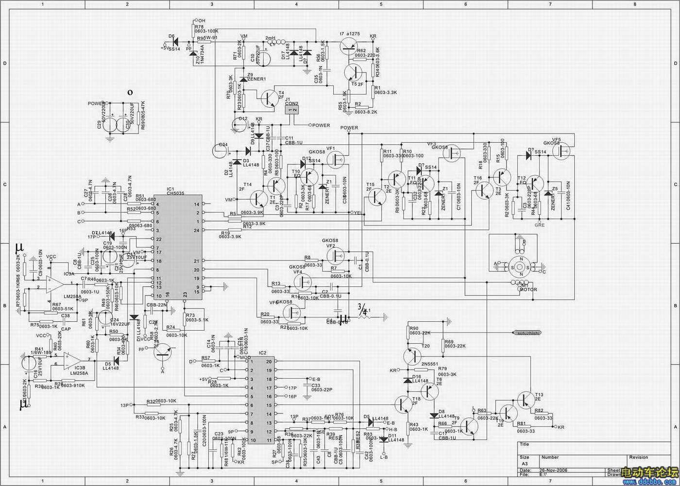 松正wzk4815电动车无刷控制器原理图 机动车综合电路