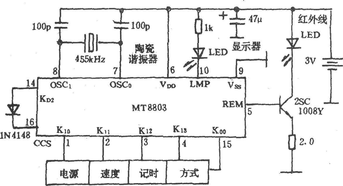 电风扇红外遥控电路(长城fs22-40)